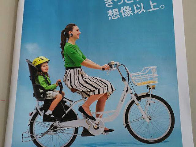 ヤマハ その他 電動アシスト自転車取り扱い中。