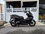 PCX125/ホンダ 125cc 千葉県 バイクサービス木更津