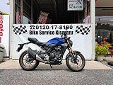 CB250R/ホンダ 250cc 千葉県 バイクサービス木更津