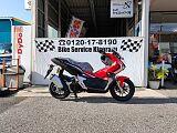 ADV150/ホンダ 150cc 千葉県 バイクサービス木更津