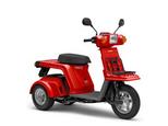 ジャイロX ベーシック/ホンダ 50cc 東京都 (株)ビーフリー 世田谷用賀店