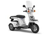 ジャイロX スタンダード/ホンダ 50cc 東京都 (株)ビーフリー 世田谷用賀店