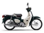 スーパーカブ50/ホンダ 50cc 東京都 (株)ビーフリー 世田谷用賀店