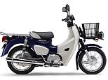 スーパーカブ50プロ/ホンダ 50cc 東京都 (株)ビーフリー 世田谷用賀店