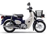 スーパーカブ110プロ/ホンダ 110cc 東京都 (株)ビーフリー 世田谷用賀店