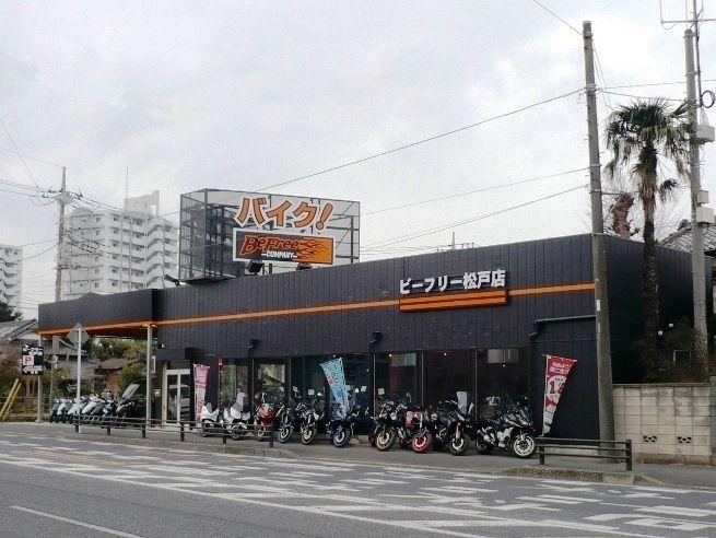 ビーフリー 松戸店