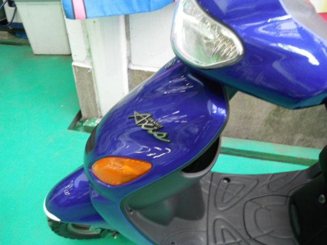 グランドアクシス 2006年モデル 希少低走行