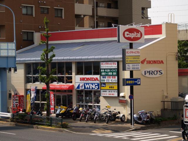(株)ホンダキャピタルオート