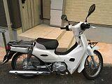 スーパーカブ110/ホンダ 110cc 東京都 バイクウィズ