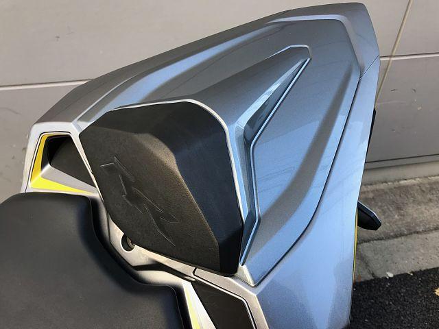 CBR250RR(2017-) フェンダーレス 盗難抑止アラーム MRAスクリーン シートカウル