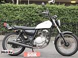 グラストラッカー/スズキ 250cc 東京都 バイカーズステーションソックス足立店
