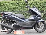 PCX150/ホンダ 150cc 東京都 バイカーズステーションソックス足立店