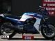 thumbnail GPZ900R 1枚目