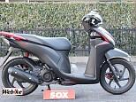 ディオ110/ホンダ 110cc 東京都 バイカーズステーションソックス足立店