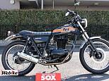 250TR/カワサキ 250cc 東京都 バイク館SOX足立店