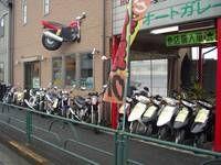 武蔵村山中古バイクでお馴染み!