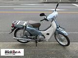 スーパーカブ110/ホンダ 110cc 東京都 (有)オートサイクル嶋田松原店