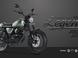 Legend 150S/GPX 150cc 東京都 (有)オートショップ ヤマナカ