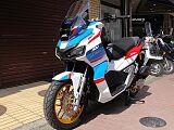 ADV150/ホンダ 150cc 東京都 オートサロンオギヤマ