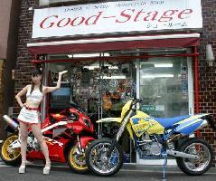 Good‐Stage(グッドステージ)
