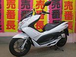PCX125/ホンダ 125cc 東京都 志野サイクル