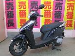 リード125/ホンダ 125cc 東京都 志野サイクル