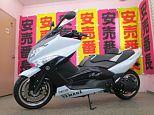 TMAX500/ヤマハ 500cc 東京都 志野サイクル