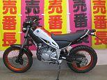 トリッカー/ヤマハ 250cc 東京都 志野サイクル