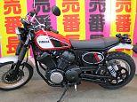 SCR950/ヤマハ 950cc 東京都 志野サイクル