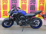 MT-07/ヤマハ 700cc 東京都 志野サイクル