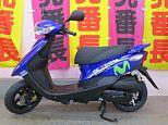 ジョグZR/ヤマハ 50cc 東京都 志野サイクル