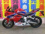 CBR250RR(2017-)/ホンダ 250cc 東京都 志野サイクル