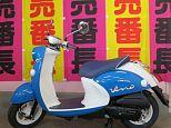 ビーノデラックス/ヤマハ 50cc 東京都 志野サイクル
