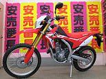 CRF250L/ホンダ 250cc 東京都 志野サイクル
