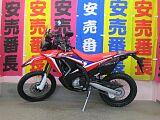 CRF250 RALLY/ホンダ 250cc 東京都 志野サイクル