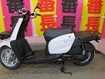 ギア/ヤマハ 50cc 東京都 志野サイクル