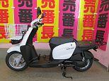 ニュースギア/ヤマハ 50cc 東京都 志野サイクル