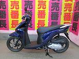 ディオ110/ホンダ 110cc 東京都 志野サイクル
