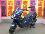 PCX HYBRID/ホンダ 125cc 東京都 志野サイクル