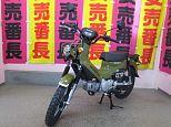 クロスカブ110/ホンダ 110cc 東京都 志野サイクル