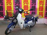スーパーカブ50プロ/ホンダ 50cc 東京都 志野サイクル