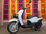ベンリィ/ホンダ 50cc 東京都 志野サイクル