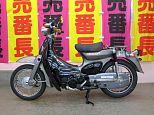 リトルカブ/ホンダ 50cc 東京都 志野サイクル