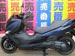 バーグマン400/スズキ 400cc 東京都 志野サイクル