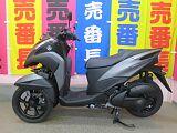 トリシティ 155/ヤマハ 155cc 東京都 志野サイクル