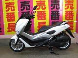 NMAX 155/ヤマハ 155cc 東京都 志野サイクル