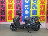 シグナス125X/ヤマハ 125cc 東京都 志野サイクル