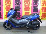 NMAX/ヤマハ 125cc 東京都 志野サイクル