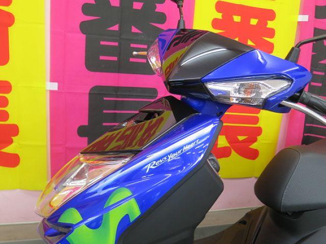 シグナスX SR 限定カラー