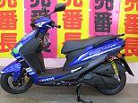 シグナスX SR/ヤマハ 125cc 東京都 志野サイクル